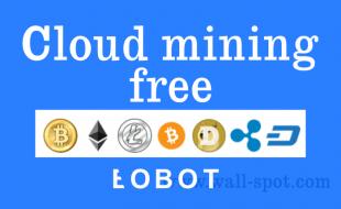 Eobot Cloud Mining 1